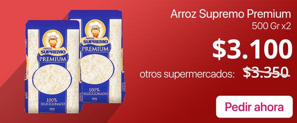 Bog_arroz_supremo_premium_3100