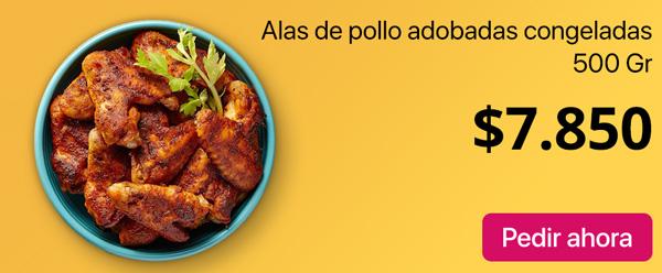 Bog_alas_adobadas